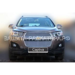 защита радиатора премиум Шевроле Каптива I (Chevrolet Captiva I) рестайлинг II 2013-2018 г.в.