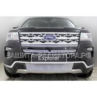 защита радиатора премиум Форд Эксплорер (Ford Explorer) V рестайлинг-2 2018-2020г.в.