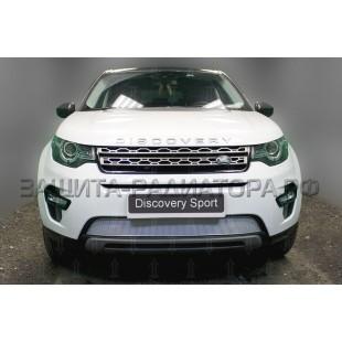 защита радиатора премиум Ленд Ровер Дискавери Спорт (Land Rover Discovery Sport) 2014-2020 г.в.