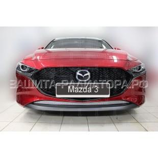 защита радиатора премиум Мазда 3 (Mazda 3) IV 2018-2020 г.в.