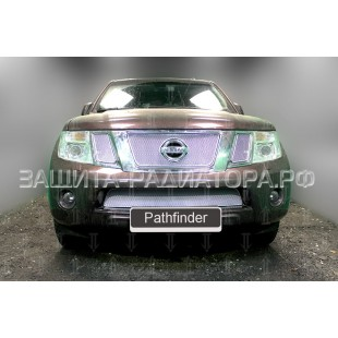 защита радиатора премиум Ниссан Патфайндер (Nissan Pathfinder) III рестайлинг 2011-2014 г.в.