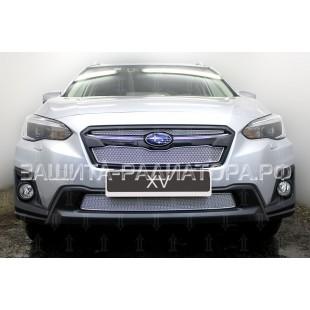 защита радиатора премиум Субару ХВ (Subaru XV) II 2017-2020 г.в.