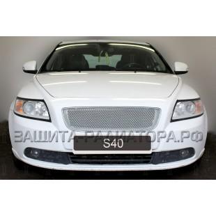 защита радиатора премиум Вольво (Volvo) S40 (II рестайлинг) 2007-2012 г.в. вместо штатной