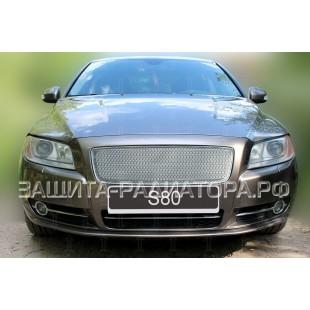 защита радиатора премиум Вольво (Volvo) S80 II 2006-2010 г.в. вместо штатной