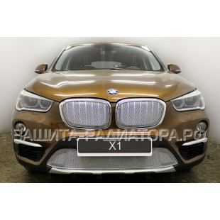 защита радиатора премиум БМВ (BMW) X1 II (F48) 2015-2018 г.в.