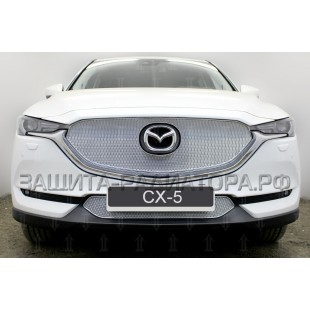 защита радиатора премиум 3-D Мазда CX-5 (Mazda CX-5) II 2017-2020 г.в.