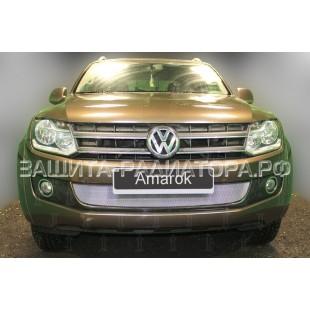 защита радиатора Фольксваген Амарок (Volkswagen Amarok) I 2010-2016 г.в.