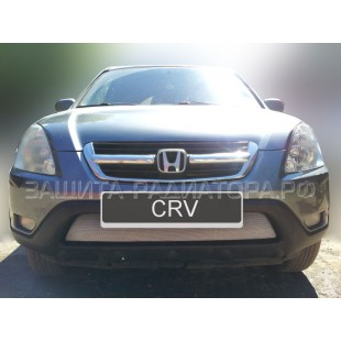 защита радиатора Хонда СРВ (Honda CR-V) II 2002-2004 г.в.