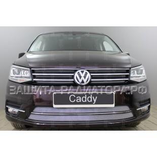 защита радиатора Фольксваген Кадди (Volkswagen Caddy) IV 2015-2020 г.в.