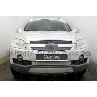 защита радиатора Шевроле Каптива (Chevrolet Captiva I)  2006-2011 г.в.