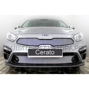 защита радиатора Киа Церато 4 (Kia Cerato IV) 2018-2019 г.в.
