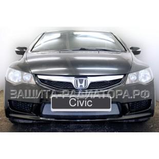 защита радиатора Хонда Цивик (Honda Civic) 4D VIII рестайлинг 2008-2012 г.в.