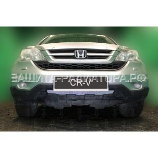 защита радиатора Хонда СРВ (Honda CR-V) III рестайлинг 2010-2012 г.в.