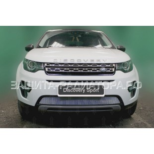 защита радиатора Ленд Ровер Дискавери Спорт (Land Rover Discovery Sport) 2014-2018 г.в.