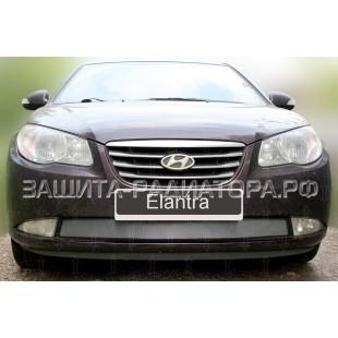 защита радиатора Хендай Элантра (Hyundai Elantra) IV 2006-2010 г.в.