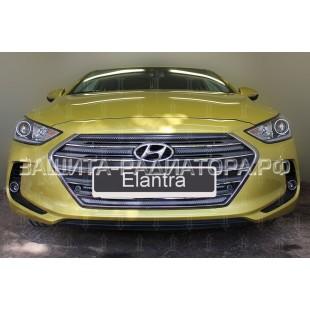 защита радиатора Хендай Элантра (Hyundai Elantra) VI (AD) 2015-2018 г.в.