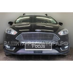 защита радиатора Форд Фокус 3 (Ford Focus III) рестайлинг (ACS + ASLD) 2014-2019 г.в.