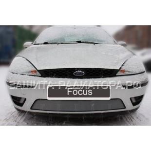 защита радиатора Форд Фокус 1 (Ford Focus I) 2001-2005 г.в.