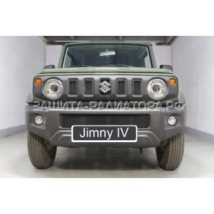 защита радиатора Сузуки Джимни (Suzuki  Jimny IV) 2018-