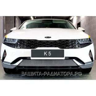 защита радиатора Киа К5 (Kia K5) 2019-