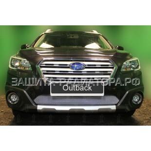 защита радиатора Субару Аутбек 5 (Subaru Outback V) 2015-2018 г.в.