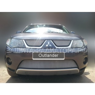 защита радиатора Митсубиси Аутлендер 2 (Mitsubishi Outlander II) 2006-2010 г.в.