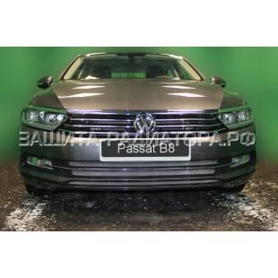 защита радиатора Фольксваген Пассат Б8 (Volkswagen Passat B8) 2014-2020 г.в.