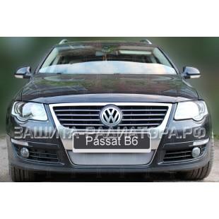 защита радиатора Фольксваген Пассат Б6 (Volkswagen Passat B6) 2005-2011 г.в.