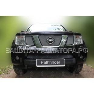 защита радиатора Ниссан Патфайндер (Nissan Pathfinder) III 2004-2010 г.в.