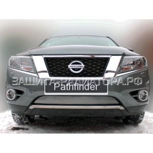 защита радиатора Ниссан Патфайндер (Nissan Pathfinder) IV 2012-2016 г.в.