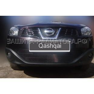 защита радиатора Ниссан Кашкай (Nissan Qashqai) I рестайлинг 2010-2014 г.в.
