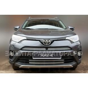 защита радиатора Тойота Рав 4 (Toyota Rav 4) IV рестайлинг 2015-2018 г.в.