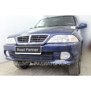 защита радиатора Tagaz Road Partner 2008-2014