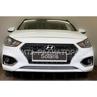 защита радиатора Хендай Солярис (Hyundai Solaris) II 2017-2018 г.в.