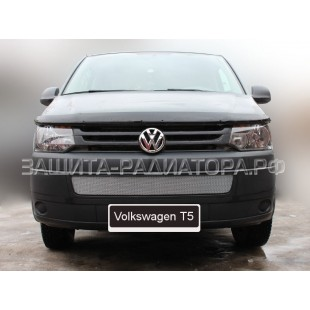 защита радиатора Фольксваген Транспортер Т5 (Volkswagen Transporter T5) 2009-2015 г.в.