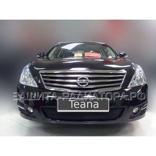 защита радиатора Ниссан Теана (Nissan Teana) II 2008-2014 г.в.