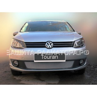 защита радиатора Фольксваген Туран (Volkswagen Touran) II 2011-2015 г.в.