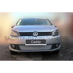 защита радиатора Фольксваген Кадди (Volkswagen Caddy) III рестайлинг 2010-2015 г.в.