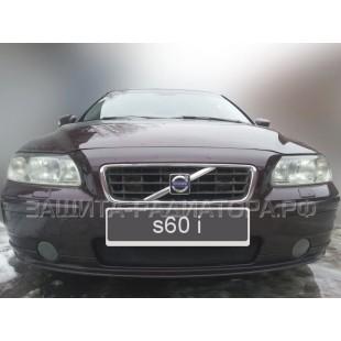 защита радиатора Вольво С60 (Volvo S60 i) I рестайлинг 2004-2010 г.в.