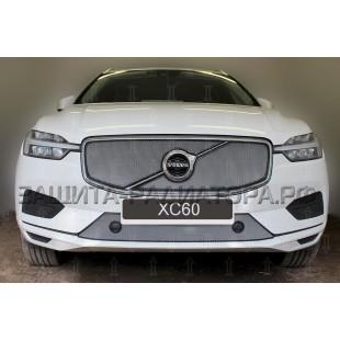 защита радиатора Вольво ХС60 (Volvo XC60) II 2017-2019 г.в. с парктроником
