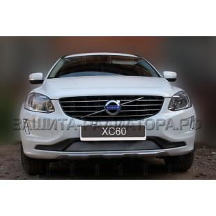 защита радиатора Вольво ХС60 (Volvo XC60) I рестайлинг 2013-2017 г.в.