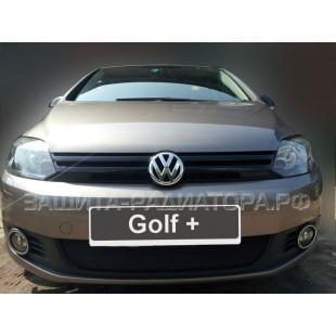 защита радиатора Фольксваген Гольф плюс (Volkswagen Golf plus) II 2009-2014 г.в.