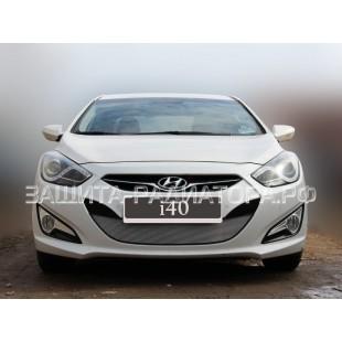 защита радиатора Хендай (Hyundai) I40 I 2012-2015 г.в.